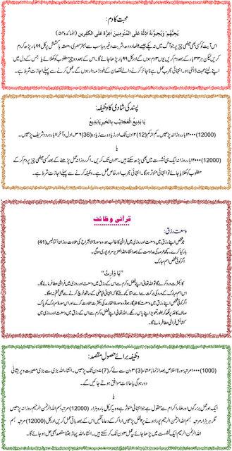 baba-sakhi-noor-mastan-1 (2) Sakhi Noor Mastan