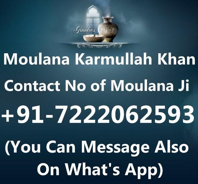 1 (3) Islamic Wazifa for Wealth+91-7222062593
