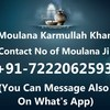 Powerful Dua For Get My Ex Back+91-7222062593