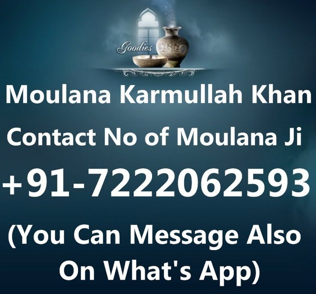 1 (3) Islamic Wazifa to Control Husband+91-7222062593