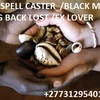 ! - marriage spells ? +27731295...