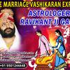 vashikaran specialist in all countries astrologerravikant gaur