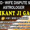 {{{{Strong^ love^ vashikaran specialist pt.ravikant ji}}}}}_   [91`9501244448]