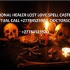 +2778452592O LOST LOVE ~MOST+VIEWED}ONLINE+SPELL CASTER  Prince Edward Island Ennerdale Quebec Australia Singapore