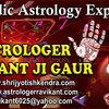 26 - Pt. Ravi Kant Gaur Ji is a ...