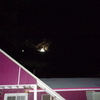 Photo Of The Moon & 3 Orbs - Orbs