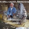 !c - lost love spells caster in ...