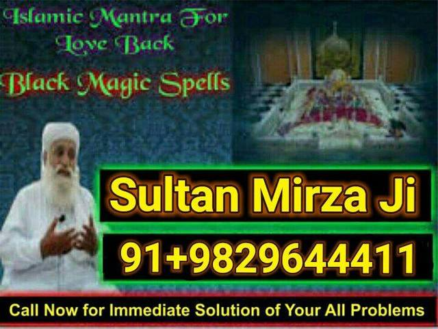 13901328 678725808948155 3317265975974606726 n 101% GuaRAntEe {{+91-9829644411 Black Magic Specialist baba ji ...