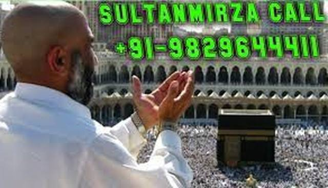 13895413 678184699002266 549677344605588194 n ≼house @ wife::+91-9829644411 Problems solution MOLVI JI ...
