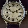 JLC - My Watches