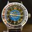 VOSTOK-13 - My Watches