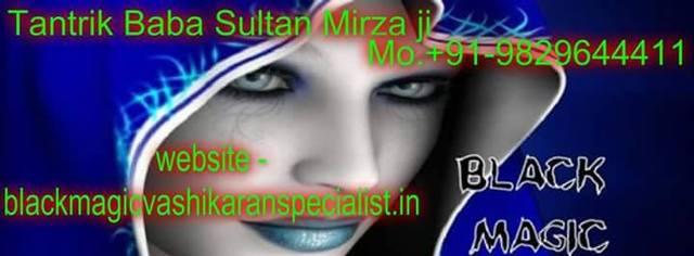14695584 312763282427391 1337409453354841432 n Vashikaran specialist baba ,91-9829644411united kingdom