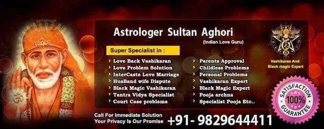 14344851 247435558990934 406474573854625427 n +91-9829644411Hindi Vashikaran Mantra | Vasikaran Mantra in Hindi | Get