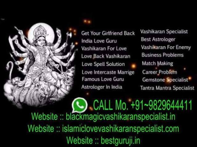 14702432 313860785650974 7938811639831106192 n {{+91-9829644411}}Best Love Vashikaran Specialist Molvi Ji