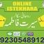 online istikhara (11) - free istikhara