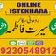 online istikhara (15) - love marraige itikhara