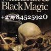 +2778452592O NATIVE HERBALIST HEALER  Lloydminster,,Leduc,,Camrose,,,Brooks,,