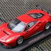 IMG 4157 (Kopie) - 488 GTE