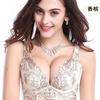 women-bras-mengumpulkan-Adj... - http://nuvieskincareserum