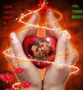love vashikaran specialist+91-7568884333-baba-ji Picture Box