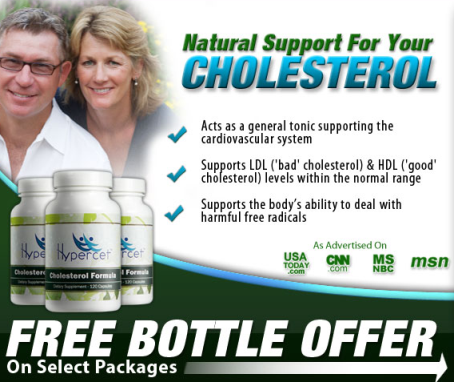 hypercet-cholesterol-formula-benefits http://supplementvalley.com/hypercet-cholesterol-formula/
