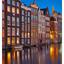 Damrak 3 - Netherlands
