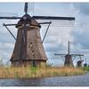 Kinderdijk 3b - Netherlands