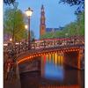 Westerkerk 1b - Netherlands