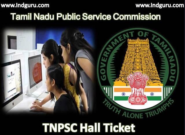 TNPSC Hall Ticket Admit card