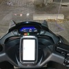 IMG 20170726 155754 - Honda NC750 Integra
