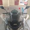 IMG 20170803 185831 - Honda NC750 Integra
