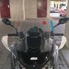Honda Integra 750 Givi big ... - Honda NC750 Integra
