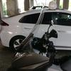 IMG 20170803 191436 - Honda NC750 Integra