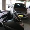 IMG 20170803 191412 - Honda NC750 Integra