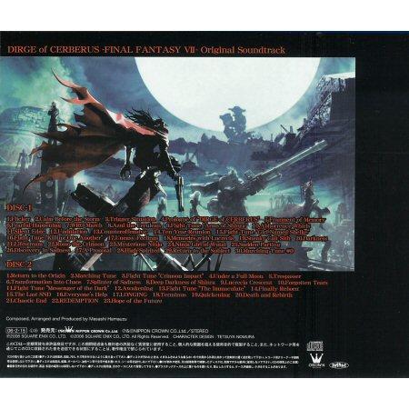Final Fantasy VII Dirge of Cerberus OST 1586064