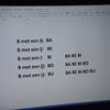 DSC 0017 - Week van alphabetisering