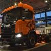 DSC 5270-BorderMaker - Transport Compleet Gorinche...
