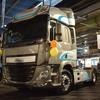 DSC 5179-BorderMaker - Transport Compleet Gorinche...