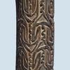 awyu-auyu-awjoe-awju-auwyu-... - melanesische kunst