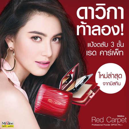 Mistine Red Carpet L 1 Mistine Red Carpet