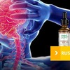 What is Med Pure CBD Oil?