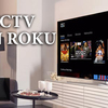 Roku TV features