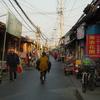 - Jiangsu (江苏)