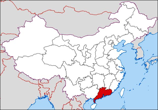 Guangdong (广东)