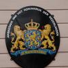 c6d 17957 - Koningsdag 2017 Helsinki