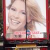P4101377 - LKW-Werbung, Heckansichten