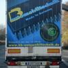 PB040015 - LKW-Werbung, Heckansichten