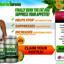 nutralu-garcinia-buy-now - http://southafricahealth.co.za/nutralu-garcinia/