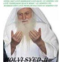 baba ≼ वशीकरण मंत्र ≼ +91-9828891153 islamic black magic specialist molvi ji