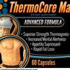 thermocore-max-500x398 - https://healthiestcanada